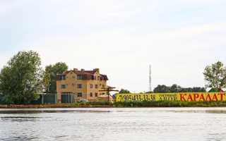 База Каралат Астрахань – рыбалка, цены, контакты и как добраться
