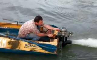 Водомет для лодки своими руками – материалы, подготовка и изготовление