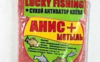 Лучший активатор клева рыбы – что это